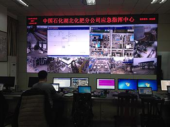 湖北化肥厂应急指挥中心-1