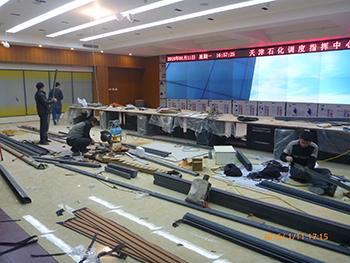 天津石化调度指挥中心-8